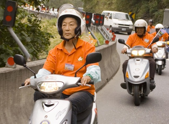 Cheng Go Grandriders
