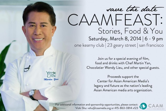 CAAMFeast flyer