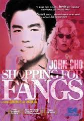 SHOPPING_FOR_FANGS_movie_poster