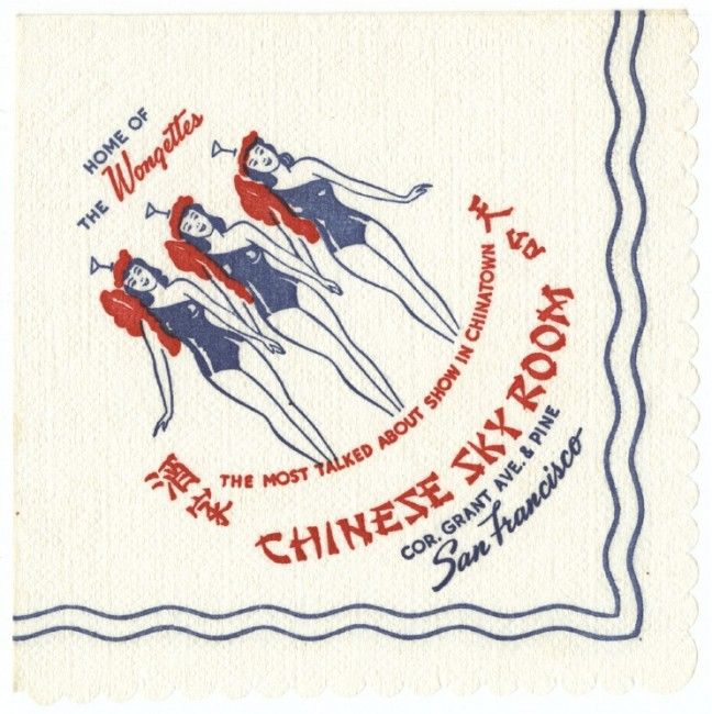 Chinese Sky Room cocktail napkin (1940s). From the Arthur Dong Collection, courtesy of DeepFocus Productions, Inc.