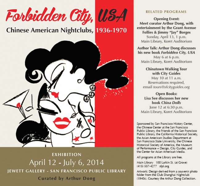 Forbidden City postcard (1940s). From the Arthur Dong Collection, courtesy of DeepFocus Productions, Inc.