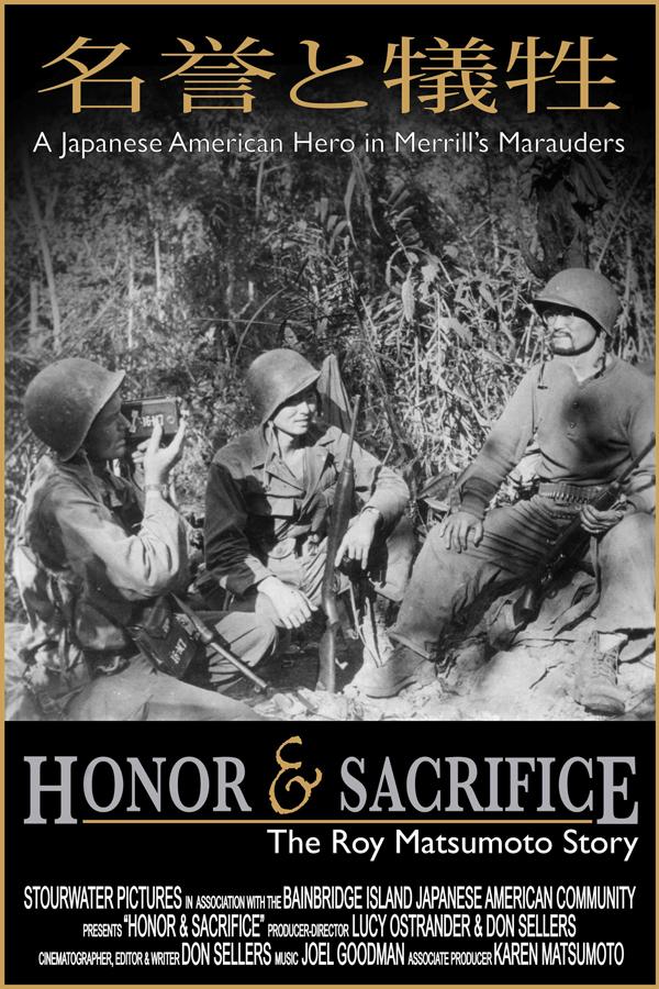 Honor & Sacrifice poster.