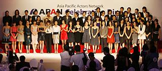Pusan APAN Conference