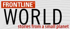 frontlineworld_logo.jpg