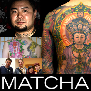 asianartmuseum_matcha_collage.jpg