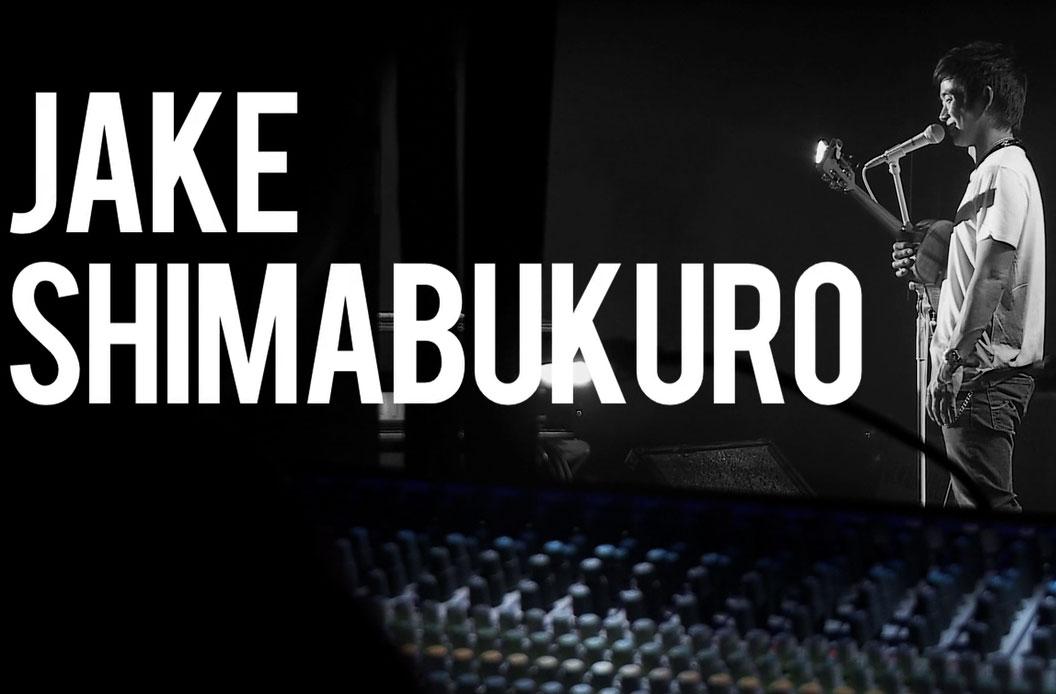 Jake-Shimabukuro