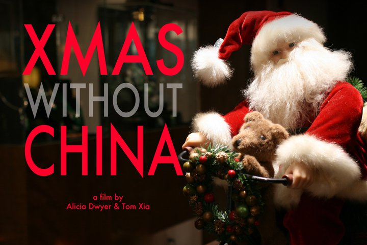 xmas_without_china1