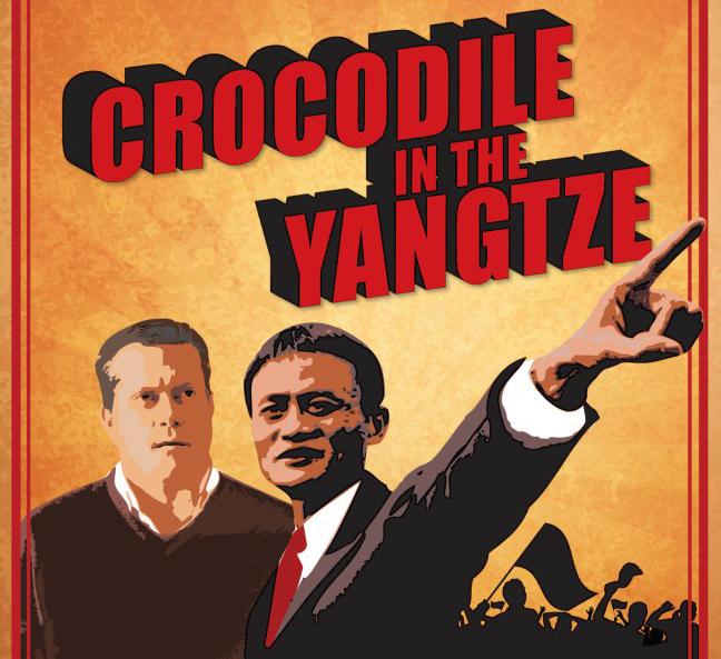 croc-poster