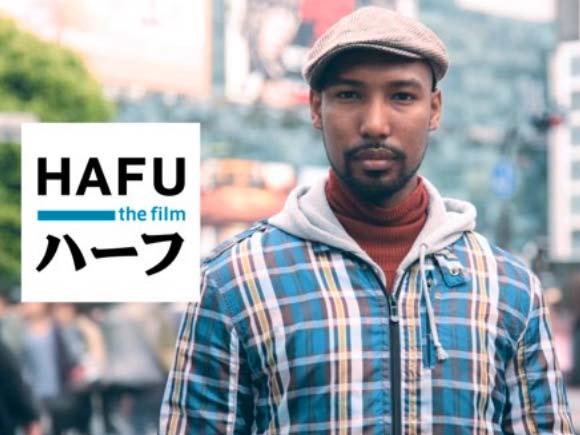 Hafu film watch online