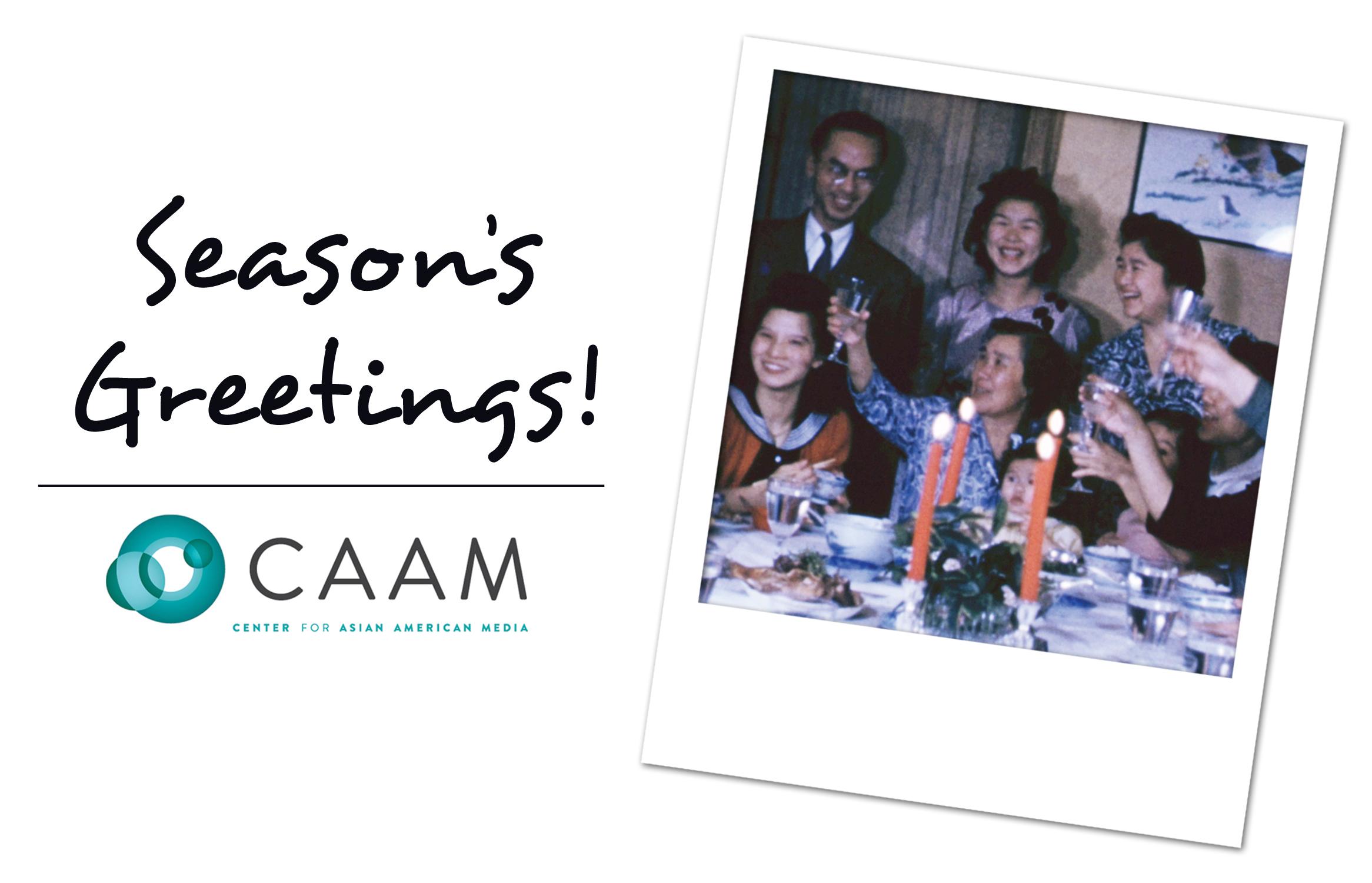 Seasons_Greetings_from_the_Center_for_Asian_American_Media_2014_v2