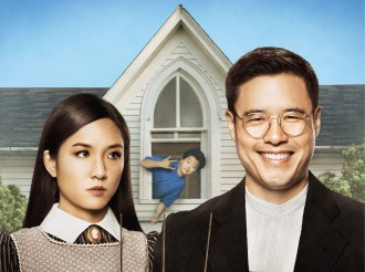 Fresh Off the Boat American Gothic ad. (ABC).