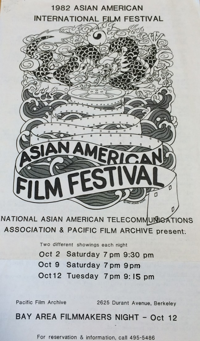 1982 NAATA Film Fest program