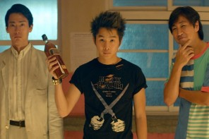 Benson Lee's Seoul Searching stars actor Justin Chon.