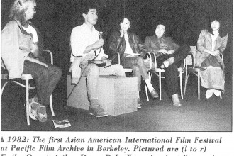 At the first film festival