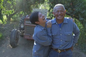 ChangingSeasonHome