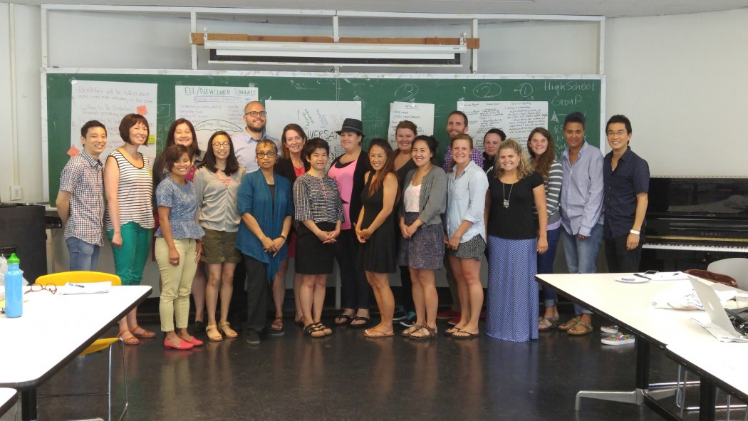 The NEH Summer Seminar, focusing on K-12 teachers using Asian American film and literature in their classrooms. Photo by Keith Miyake.