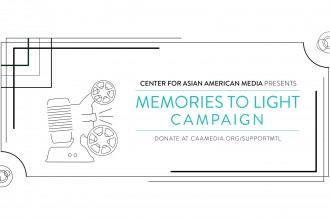 Help Preserve the Asian American Experience!