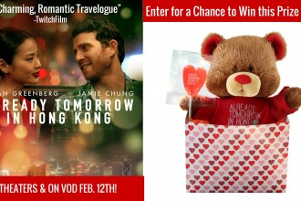 """It's Already Tomorrow in Hong Kong"" prize pack giveaway!"