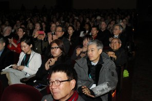 """Tyrus Wong, subject of the documentary """"TYRUS,"""" at CAAMFest 2016 Opening Night (far right, third row). Photo by Leanne Koh."""