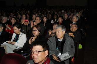 "Tyrus Wong, subject of the documentary ""TYRUS,"" at CAAMFest 2016 Opening Night (far right, third row). Photo by Leanne Koh."