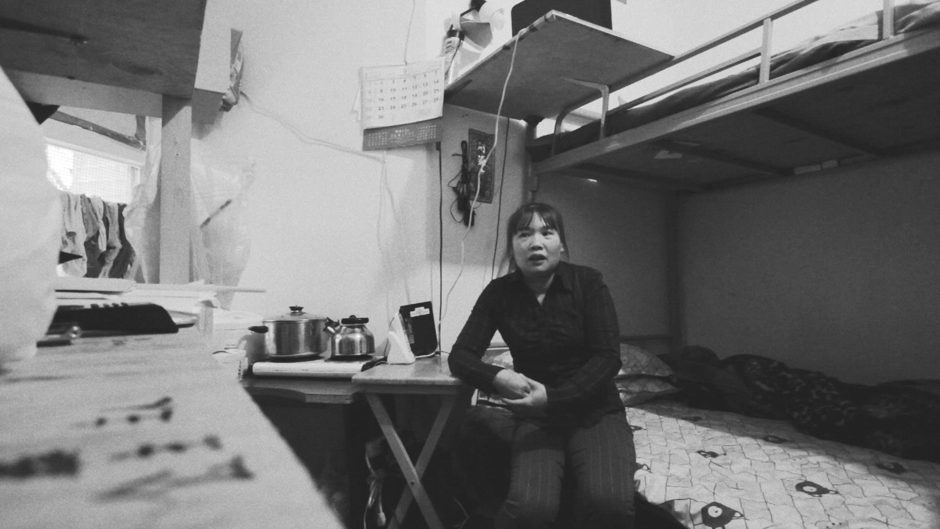 LONI DING AWARD WINNER 'HOME IS A HOTEL'