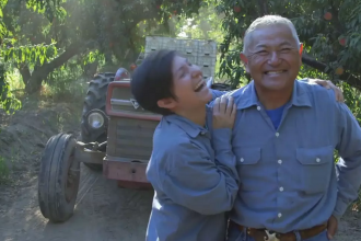 Changing Season: On the Masumoto Family Farm