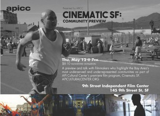 APICC_Presents_Cinematic_SF_Community_Preview_on_May_12_as_part_of_USAAF_2016