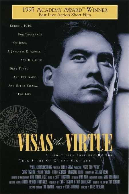 Visas and Virtue won an Oscar in 1997. Chris Tashima, who directed/produced and starred in the short film, is a long-time member of the Academy. Photo by Dennis Mukai.