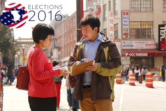 Photo courtesy of Asian Americans United.