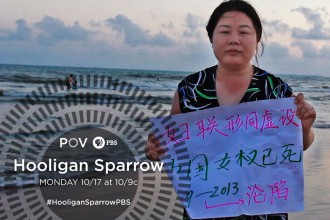 Government surveillance, secret police, threats and arrests — the danger is palpable as filmmaker Nanfu Wang follows maverick activist Ye Haiyan (aka Hooligan Sparrow) and her band of colleagues to southern China. Wang soon becomes a target of the government as well, and to tell the story of Hooligan Sparrow, she had to smuggle footage out of China.    See the daring documentary Monday, October 17 on PBS , co-presented by CAAM (check local listings): http://to.pbs.org/25sVj3p