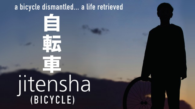 Jitenshu16X9 (1)