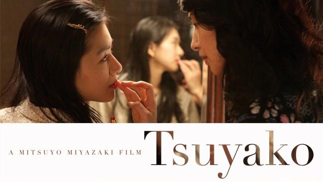 Tsuyako16X9 (1)