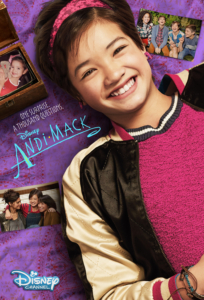 """ANDI MACK - """"Andi Mack,"""" a compelling story of self-discovery written by Terri Minsky, the creator of Disney Channel's hit series """"Lizzie McGuire,"""" will be available on-demand, beginning FRIDAY, MARCH 10 (12:01 a.m. PST), on the Disney Channel App, Video-on-Demand, Disney.com, Disney Channel YouTube, iTunes, Amazon and Google Play. (Disney Channel)"""