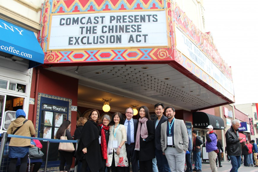 Cast and Crew of The Chinese Exclusion Act on March 19, 2017. Photo by Carmine Bai for CAAM.