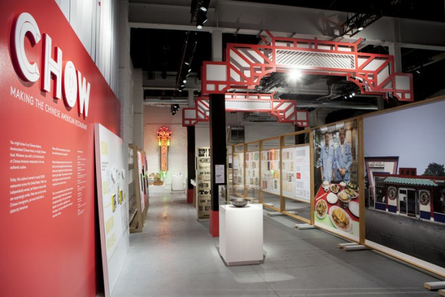 See and taste the evolution of Chinese American food on a guided tour with 9 of your friends at MOFAD.