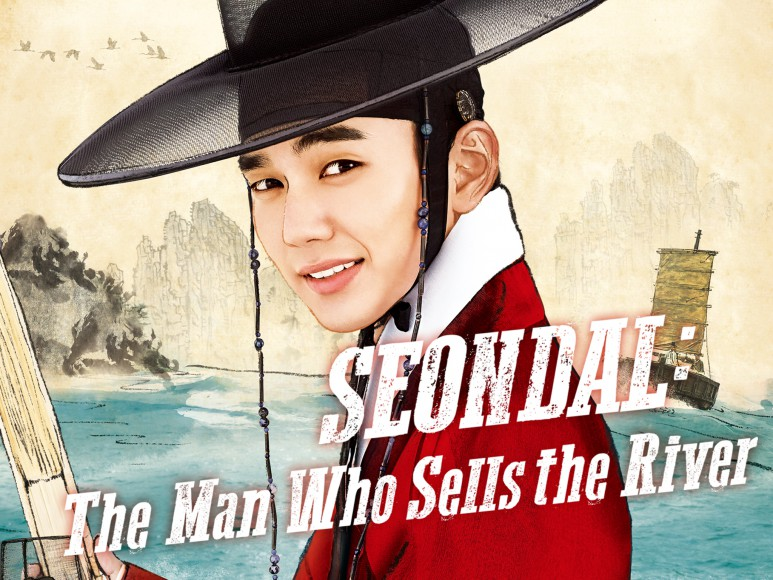 Based on the popular Korean folktale of a conman, KIM Seon-dal, who famously sold the water of Daedong River. Directed by Park Dae-min.