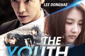 The Youth_4x3