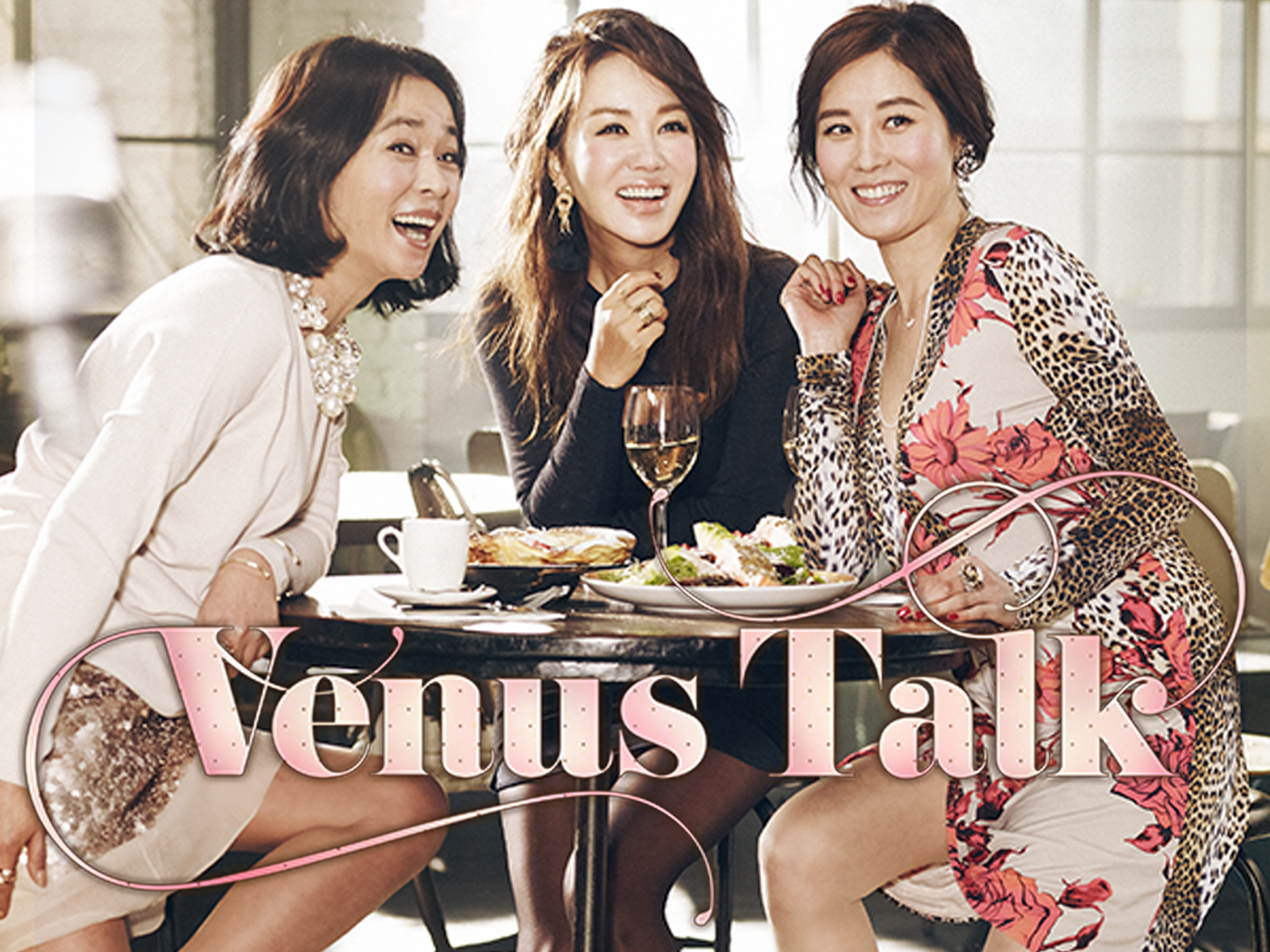 Independent TV producer Shin-Hye, self-assured housewife Mi-Yeon, and single mom Hae-Young are a tight-knit group of 40-something  friends going through the ups and downs of their lives and loves in modern day Seoul. Directed by Kwon Chil-in.