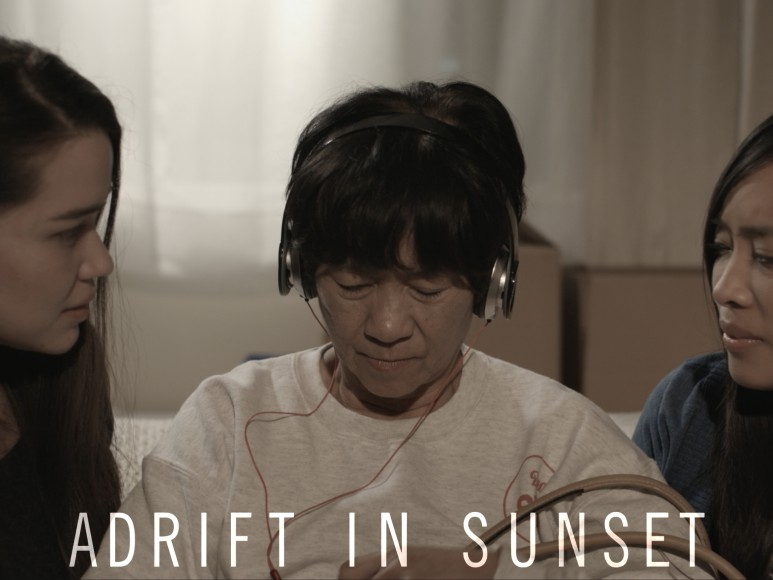 Dao has double booked her afternoon. She's ready to meet up with her date but is also supposed to spend time with her mom who has Alzheimer's disease. Would it really be a good idea to combine the two? Directed by Narissa Lee