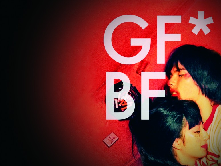 When three rebellious students leave their hometown to pursue their lifelong dreams in the big city, their relationships start to face the pressures of real life as the 1980s Taiwanese socio-political reformation movement unfolds in the background. Directed by Ya-che Yang