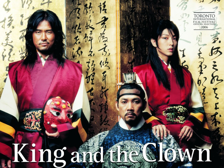 Arrested for satirizing the king, two clowns can have a reprieve if they can make him laugh. Directed by Lee Joon-ik