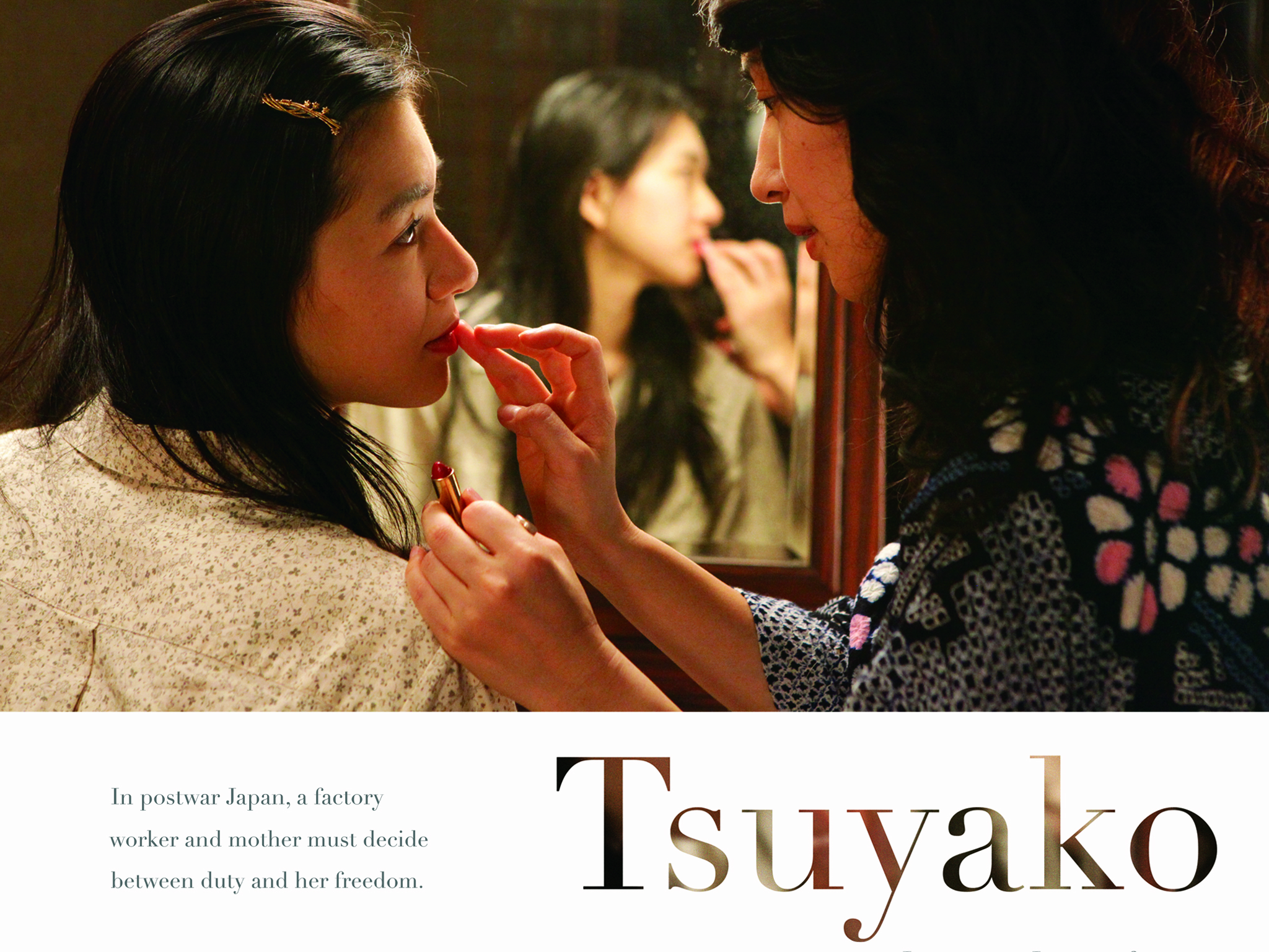 In postwar Japan, Tsuyako, a factory worker and mother must decide between duty and love, her family and her  freedom. Directed by Hikari Mitsuyo Miyazaki