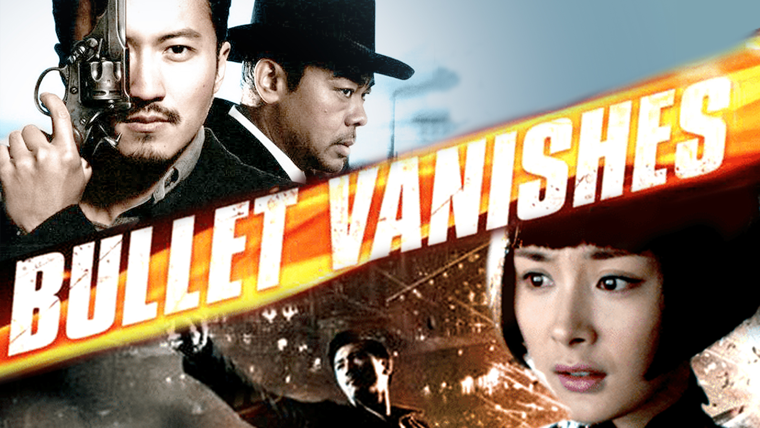A newly promoted detective and a novice police officer work together on investigating the deaths in a bullet factory. Directed by Lo Chi-leung.