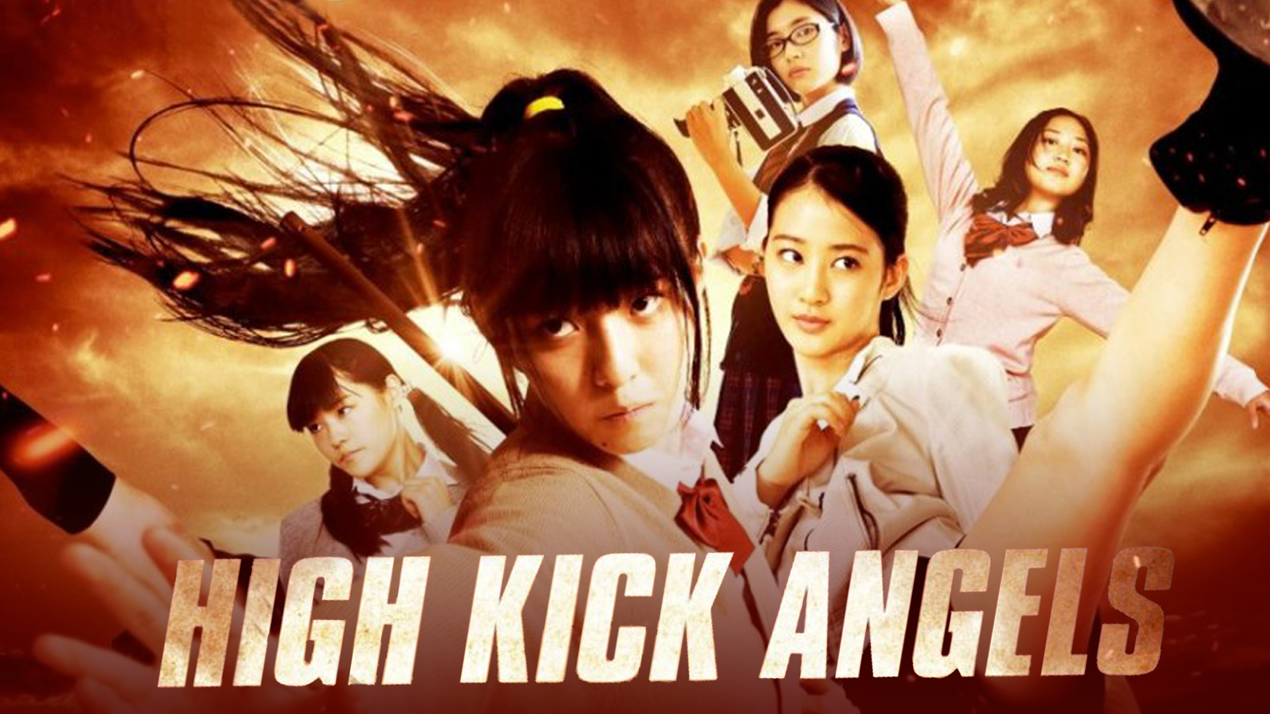 When thugs interrupt a high school film club's movie project, the girls put their high kicking skills to real life use. Directed by Kazuhiro Yokoyama.