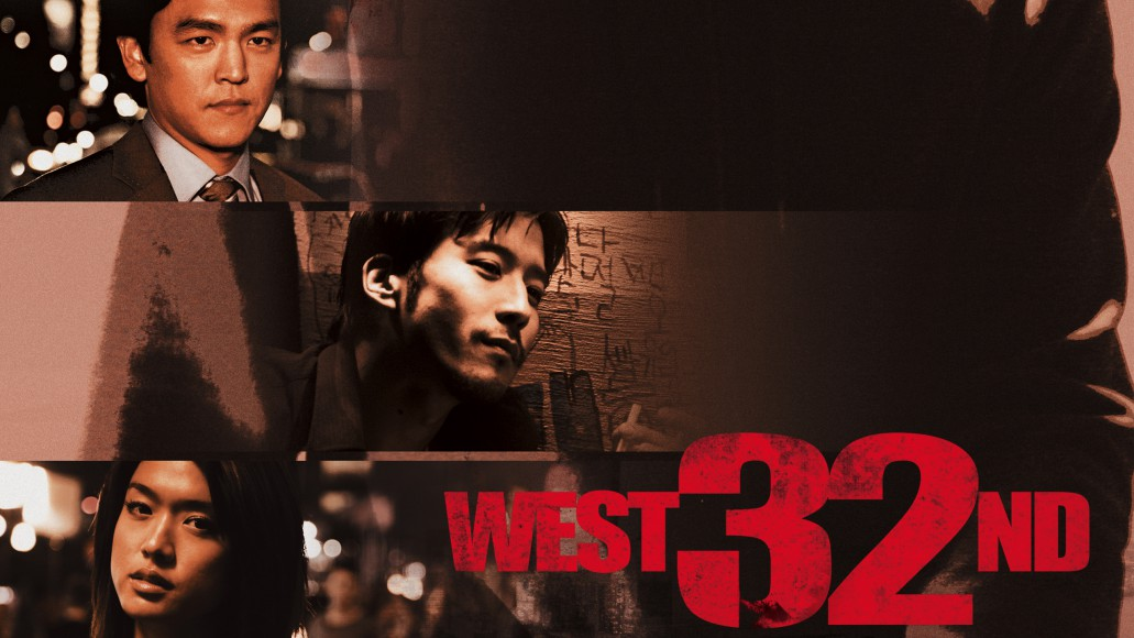 A murder mystery leads a Korean American lawyer to experience some of the darker side of the streets of K-town Manhattan. Directed by Michael Kang.