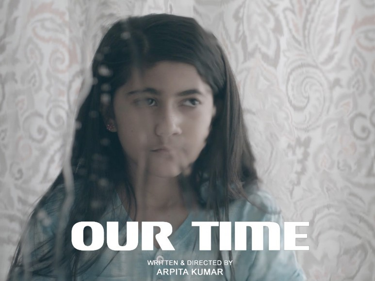 When Maira finds recordings of her parents in mobile devices at home, she faces a reality that could prompt her to grow up. Directed by Arpita Kumar.