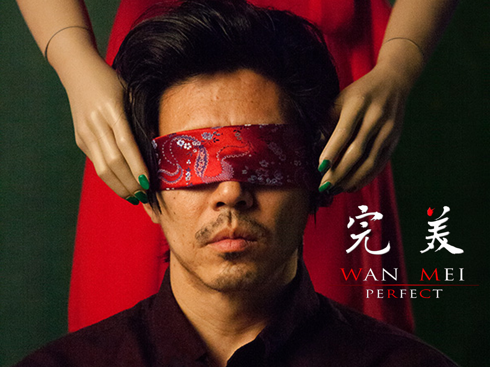 An unfaithful woman, a betrayed man, and a mannequin? Things get worse in this short about love in all its forms. Directed by Yiyi Yin.