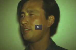 Still shot courtesy of the Kwon family collection. The Kwon family is from Fremont, CA. The footage was primarily shot during the 1970s.