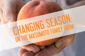 "Changing Season chronicles a transitional year-in-the-life of famed farmer, slow food advocate, and sansei, David ""Mas"" Masumoto, and his compelling relationship with daughter Nikiko, who returns to the family farm with the intention of stepping into her father's work boots. Directed by Jim Choi, co-produced with CAAM."