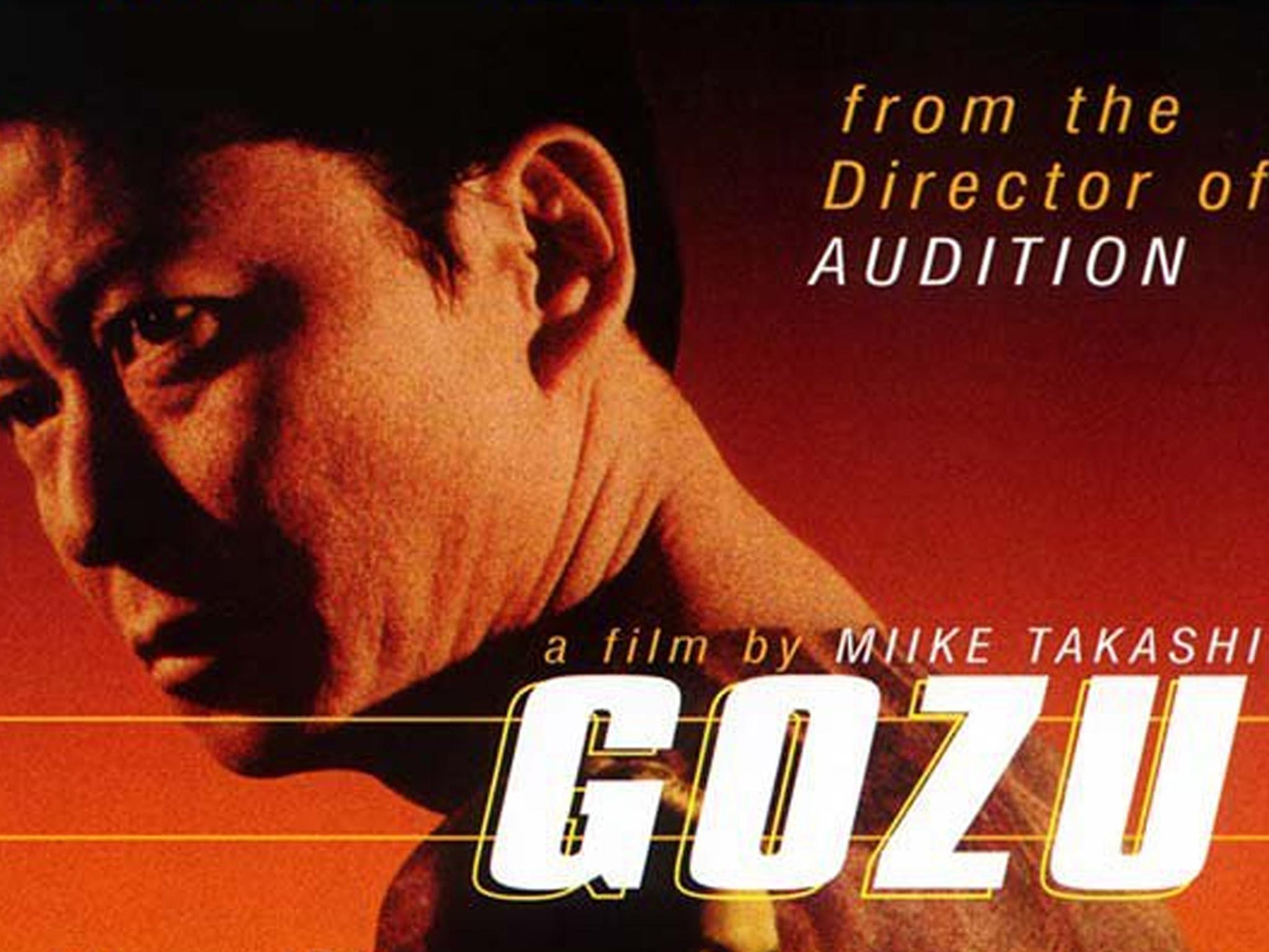 Chaos ensues when a yakuza boss orders a young gangster to kill an insane colleague. Directed by Takeshi Miike.